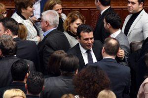 'OVO JE KLJUČNI I POVIJESNI KORAK' Parlament izglasao promjenu Ustava: Makedonija odsad ima novo ime!