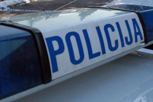 Optužen mladić koji je grizao policajce tijekom privođenja