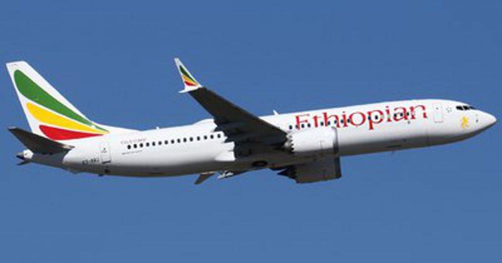 U Francuskoj počela analiza crnih kutija iz Boeinga 737