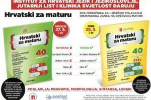 Pripremite-se-za-uspješno-polaganje-hrvatskoga-jezika-na-državnoj-maturi-uz-serijal-priručnika-koji-vam-daruje-Jutarnji