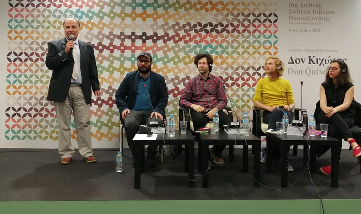 U Solunu ukraden 'Izlet u Rusiju' Miroslava Krleže