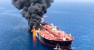 'Eksplozija nije bila posljedica mehaničke ili ljudske greške'