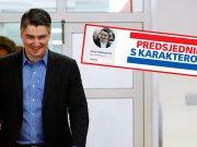 PREDSJEDNIŠTVO SDP-a ODLUČUJE O KANDIDATU ZA PREDSJEDNIKA REPUBLIKE Milanović već potvrdio da ide u utrku, otkrio i slogan: 'Predsjednik s karakterom'