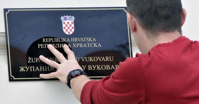 Srbi u Vukovaru imat će veća prava na upotrebu svoga pisma