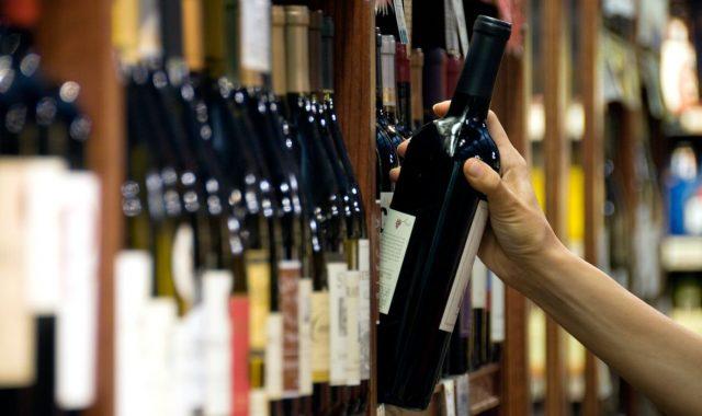 VODIČ PO SUPERMARKETIMA TREĆI DIO: Našli smo 40 vina za 40 kuna koja se isplati nabaviti. Donosimo popis crnih!