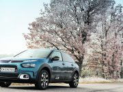 Sakupite kupone i Citroën C4 Cactus može postati vaš...