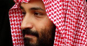 Saudijska Arabija ukinula je smrtnu kaznu za maloljetnike
