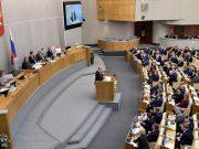 NOVI RUSKI UDAR NA STRANE MEDIJE Donose zakon kojim žele onemogućiti njihovu 'destruktivnu i štetnu djelatnost' i 'miješanje u unutarnje stvari'