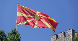 Makedonska marka s prikazom karte NDH izazvala prosvjed...