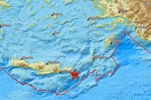 Snažan potres pogodio je Grčku