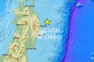 Potres jačine 5,9 pogodio Japan