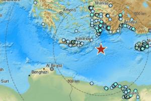 Snažan potres u Sredozemnom moru, jačine 5,9 po Richteru: 'Sve se treslo oko 30 sekundi'